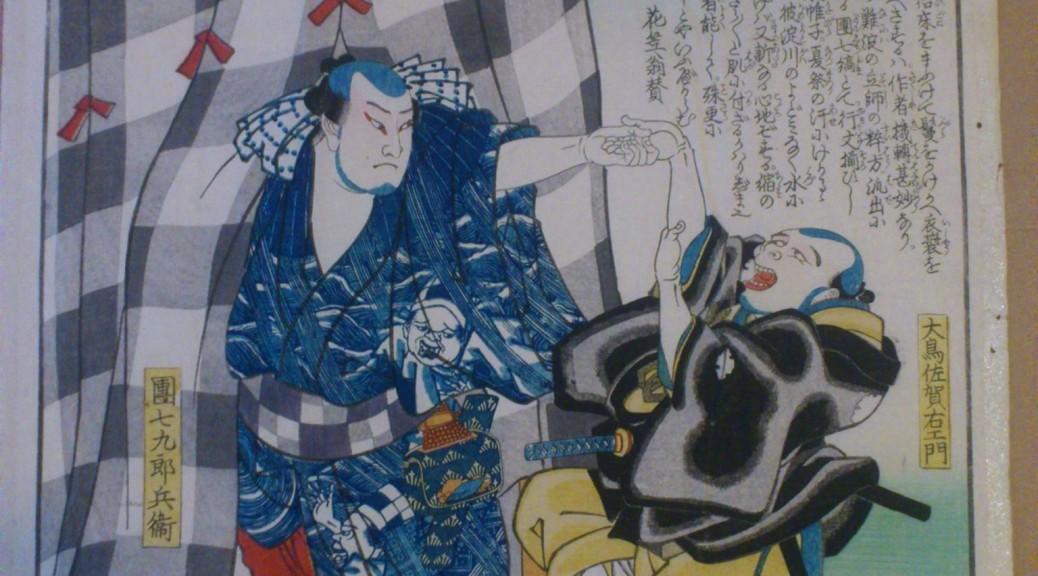 Edo period. Kuniyoshi (1797-1861)