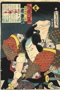 Historické formy technik Aikido jsou k nalezení na dobových dřevořezech.