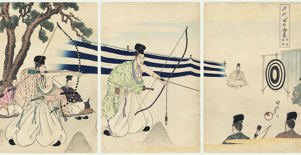 An Archery Tournament by Chikanobu (1838 - 1912)