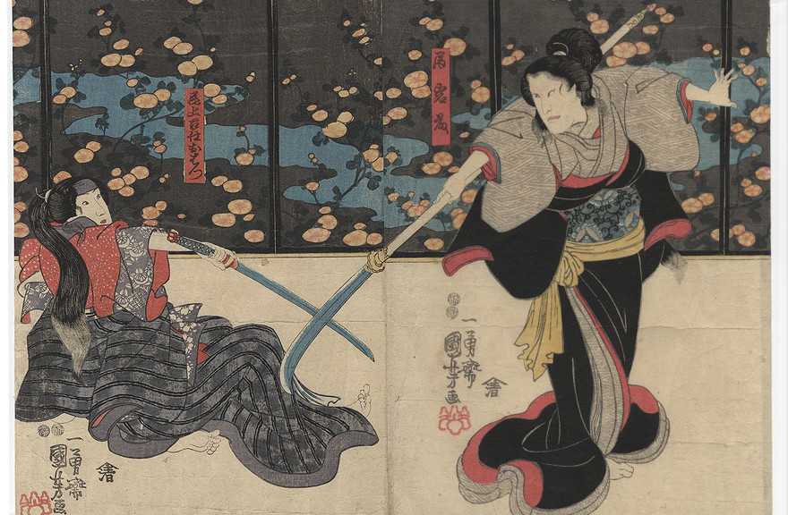 Iwafuji Fighting Ohatsu, 1849