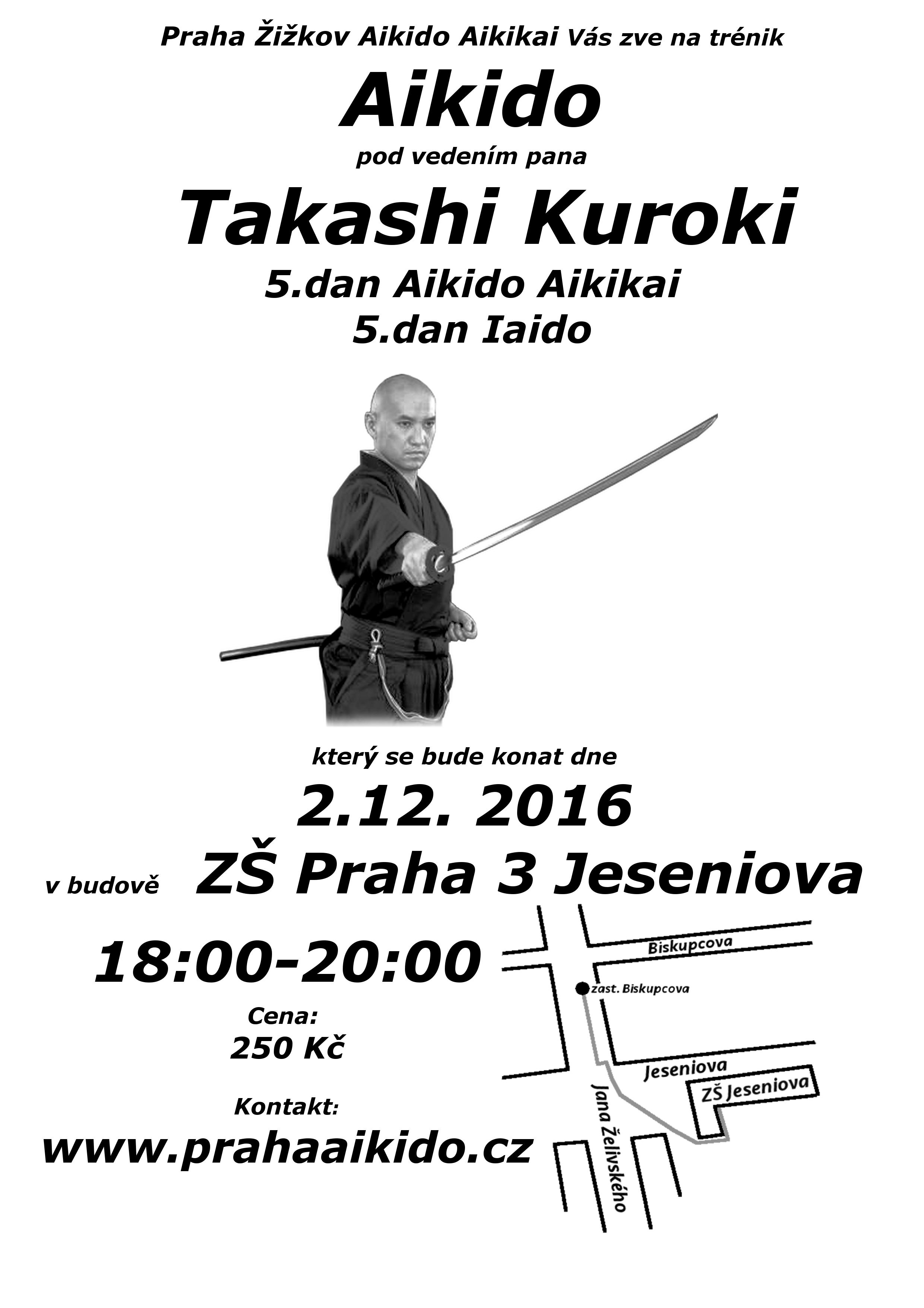 kuroki-plakat-2016-12