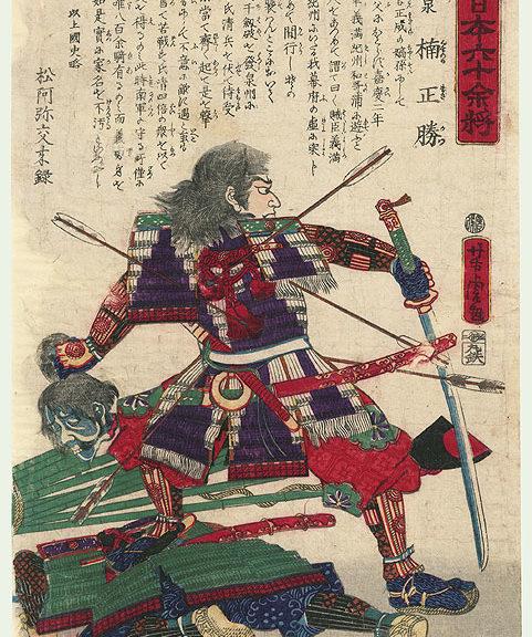 yoshitora-active-circa-1840-1880